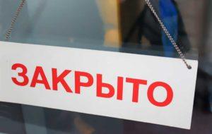 О мерах поддержки МСП. Открытое письмо в Думу г. Владивостока
