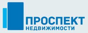 Логотип компании Проспект недвижимости, ООО