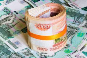 Льготный кредит для бизнеса по ставке до 2%