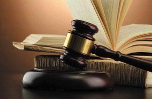 Производство в суде апелляционной инстанции по административным делам