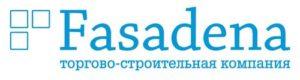 Логотип компании Фасадэна, торгово-строительная компания