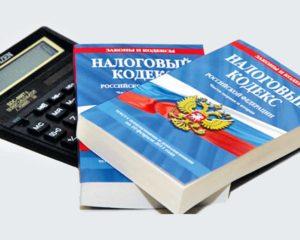 Изменения в налоговом законодательстве с июня 2020