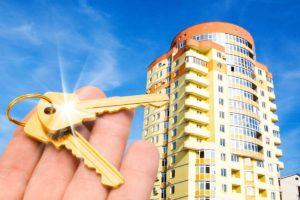 Какие риски существуют при Приобретении жилья