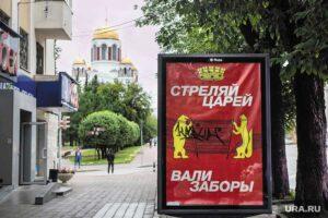 Современные художества большевизма