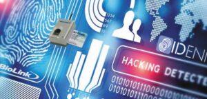 На страже информации и государственной тайны