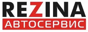 Логотип компании Автосервис «Резина»