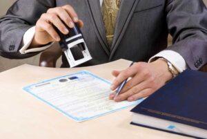 Государственная регистрация субъектов предпринимательской деятельности