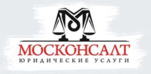 Логотип компании МОСКОНСАЛТ, Московская гильдия бизнес-консультантов