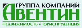Логотип компании АВЕНТИН