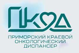 """Логотип компании """"Приморский краевой онкологический диспансер"""""""