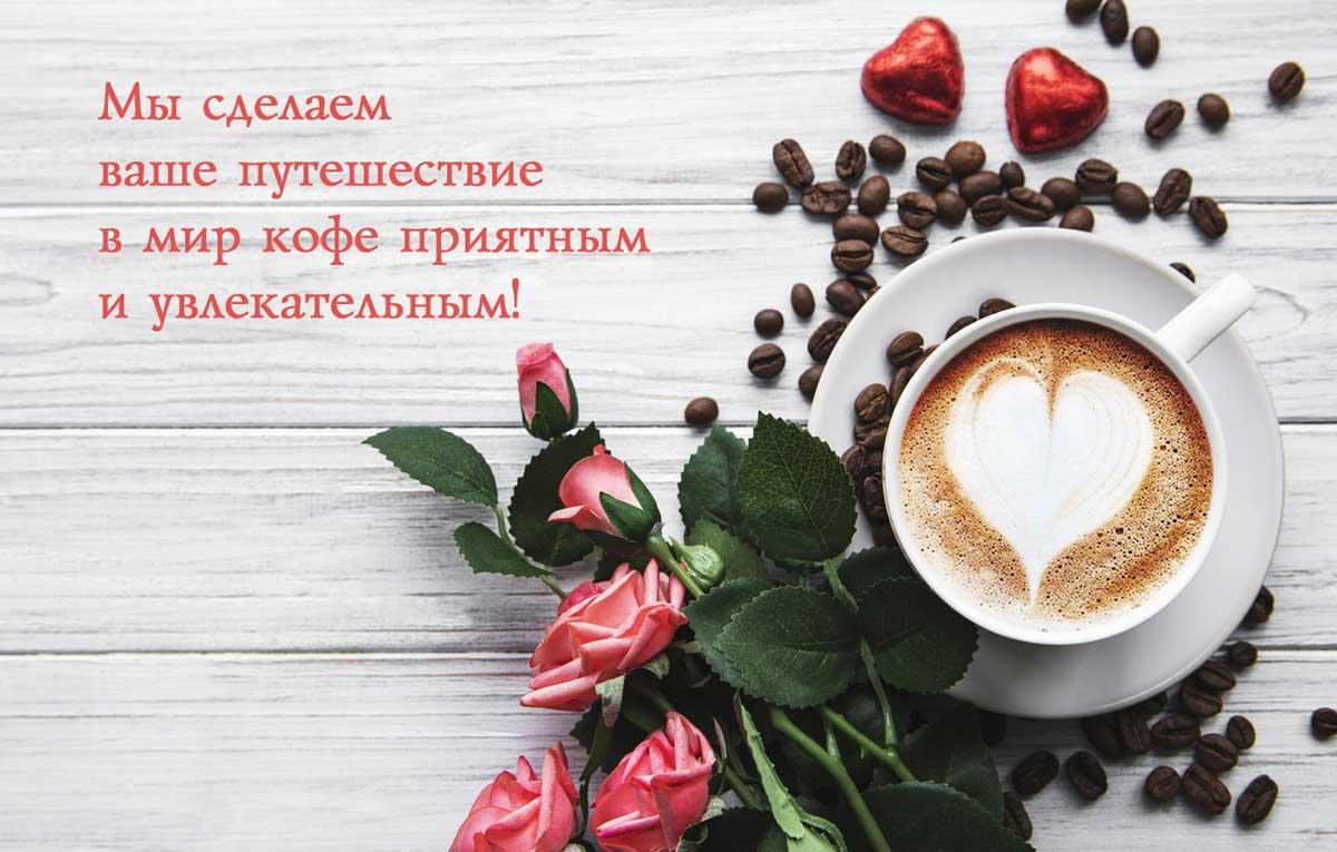 SOLO coffee: аромат новой жизни