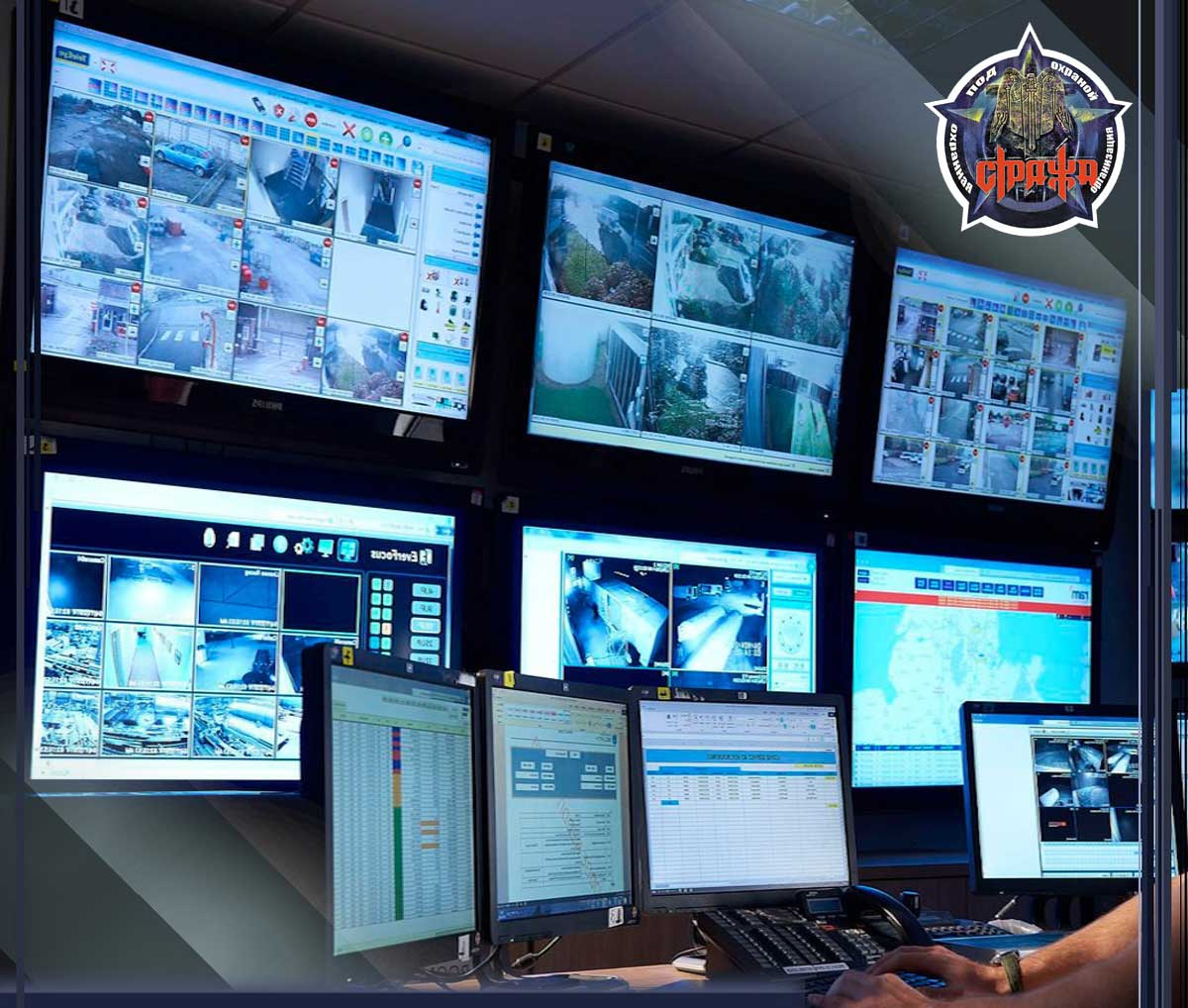 На страже порядка и безопасности