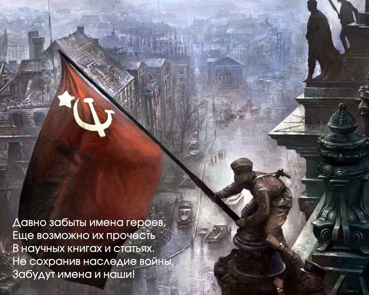 Курс на социализм или поддержка граждан и бизнеса