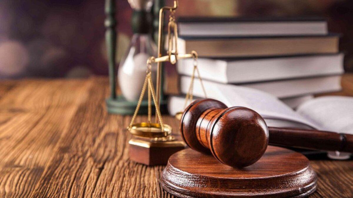 Новеллы судебной практики