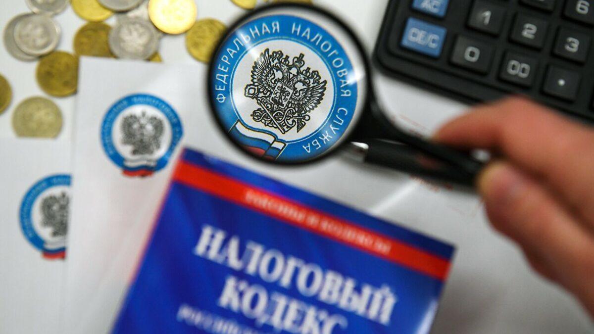 Знаковые решения ВС РФ по налоговым спорам 2021 года